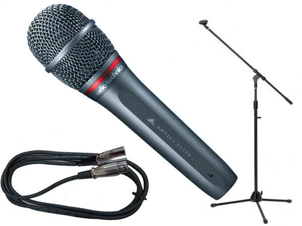 audio-technica ( オーディオテクニカ ) AE6100 選べるマイクスタンドSET [ 送料無料 ]