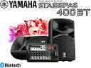 YAMAHA ( ヤマハ ) STAGEPAS400i ◆ PAシステム ( PAセット ) ・200W+200W 計400W [ 送料無料 ]