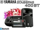 YAMAHA ( ��ޥ� ) STAGEPAS400i �� PA�����ƥ� ( PA���å� ) ��200W��200W ��400W �� ����̵�� ��