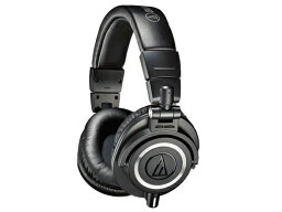 audio-technica ( オーディオテクニカ ) ATH-M50x 【送料無料】