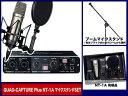 Roland ( ローランド ) QUAD-CAPTURE Plus NT-1A マイクスタンドSET【UA55NT1】 [ 送料無料 ]
