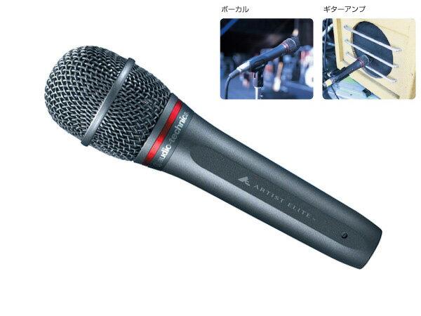 audio-technica ( オーディオテクニカ ) AE4100 ◆ ダイナミックマイク 単一指向性 [ 送料無料 ]