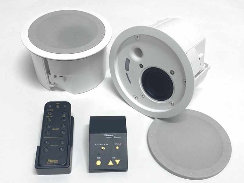 Abaniact ( アバニアクト ) ABP-R02-MS ◆ Bluetooth ブルートゥース 対応 天井埋込型スピーカーセット [送料無料]