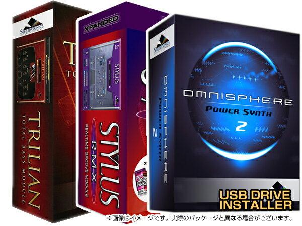 Spectrasonics ( スペクトラソニックス ) Stylus RMX Xpanded × Trilian × Omnisphere 2 (USB DRIVE) セット【STYTRIOM2USBSET】【本数限定特価 】 ◆【送料無料】【DAW】【DTM】