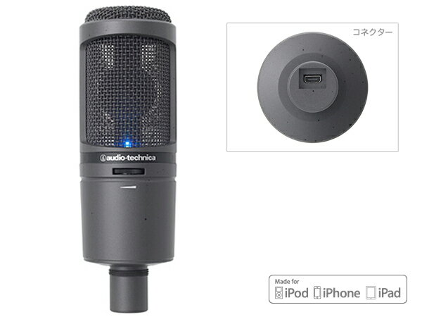 audio-technica ( オーディオテクニカ ) AT2020USBi ◆ コンデンサーマイク Lightningケーブル付属モデル [ 送料無料 ]