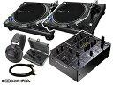 Pioneer ( パイオニア ) PLX-1000 PERFORMANCE DJ SET【PLX-1000 SET 4】 ◆ 【送料無料】【DJ】