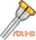 YAMAHA ( ヤマハ ) バストロンボーンマウスピース カスタムシリーズ BL-59-GP 太管 金メッキ 管楽器 マウスピース バストロンボーン用 送料無料