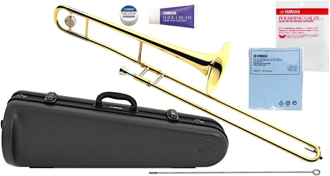 YAMAHA(ヤマハ)YSL-354テナートロンボーン新品日本製管楽器細管B♭トロンボーン初心者スラ