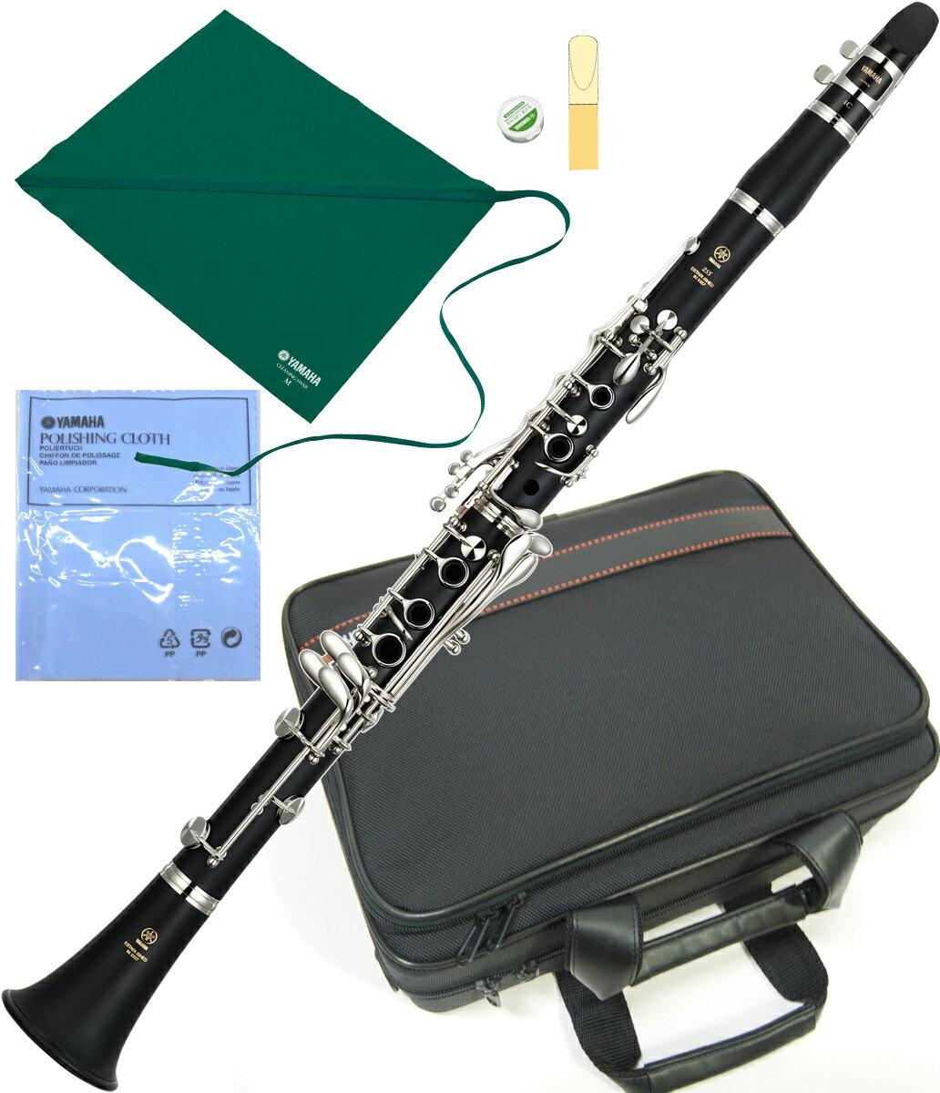 YAMAHA(ヤマハ)YCL-255クラリネット新品ABS樹脂製スタンダードB♭管本体初心者管楽器管