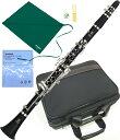 日本製 残りわずか!! YAMAHA ( ヤマハ ) ABS樹脂 クラリネット YCL-255 新品 B♭管 本体 初心者 吹きやすい 練習用 おすすめ 日本製 管楽器 スタンダード Bフラットクラリネット 楽器 送料無料