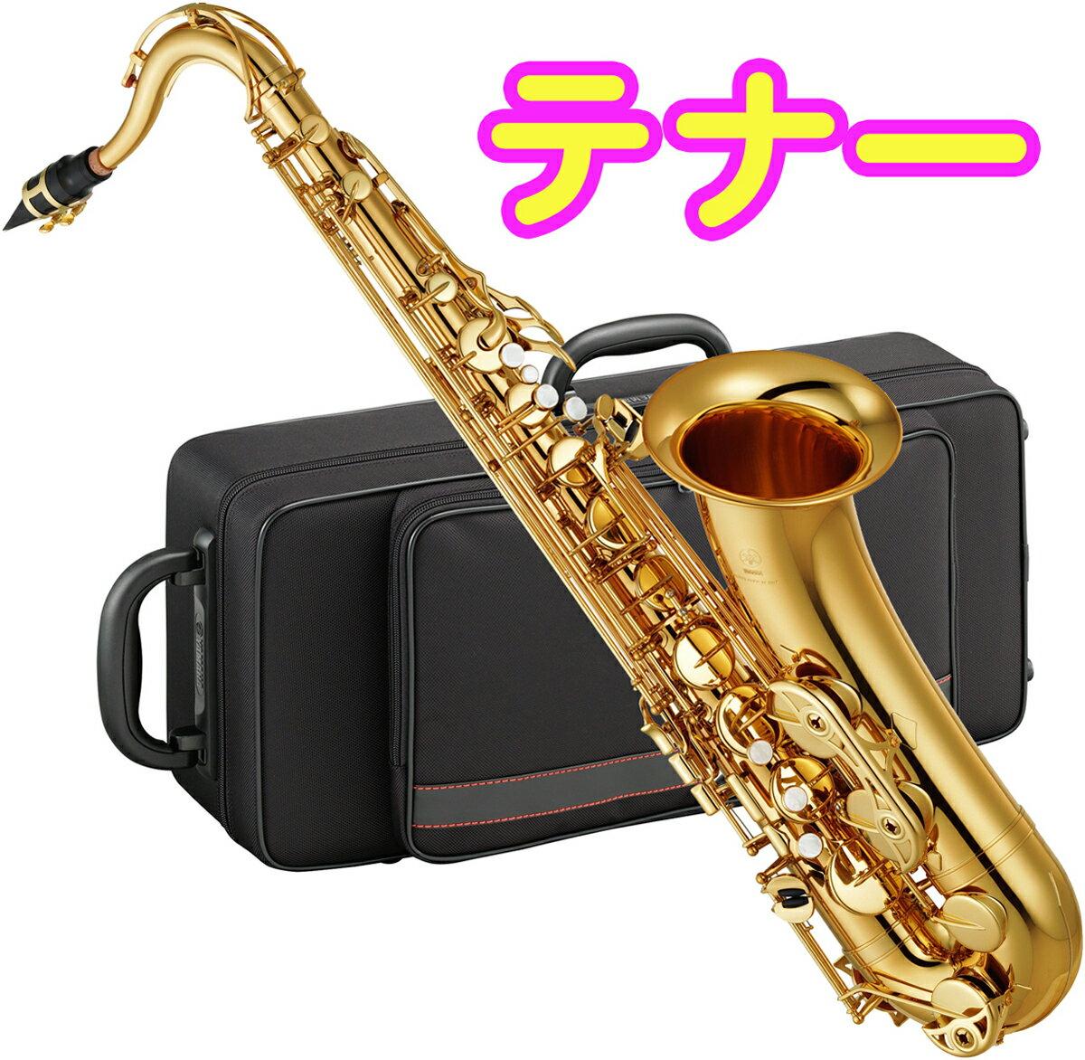 YAMAHA(ヤマハ)テナーサックスYTS-380新品サックス管体ゴールドラッカー管楽器管体本体テナ