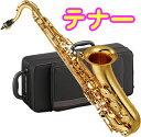 YAMAHA ( ヤマハ ) 送料無料 テナーサックス YTS-380 新品 サックス 管体 ゴールドラッカー 日本製 管楽器 管体 本体 テナーサクソフォン 楽器