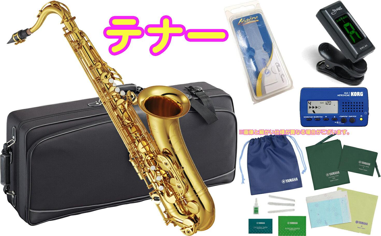この価格在庫限りYAMAHA(ヤマハ)YTS-62テナーサックス新品日本製管楽器サックス管体ゴールド