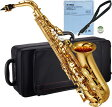 YAMAHA ( ヤマハ ) 送料無料 アルトサックス YAS-280 新品 管楽器 ネック 管体 ゴールド 初心者 サックス 楽器 本体 単品 YAS280 alto saxophone サックス