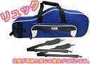 GATOR ( ゲイター ) 送料無料 リュックタイプ アルトサックスケース GL-ALTOSAX -WB 青色 型抜き 管楽器 楽器 ケース アルト サックス セミハードケース ブルー
