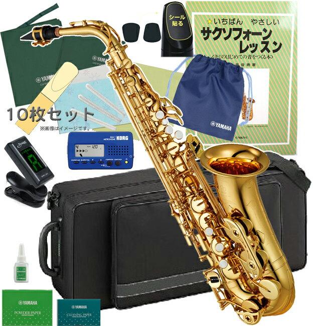 YAMAHA(ヤマハ)YAS-480アルトサックス新品オプションネック対応管楽器初心者サックス楽器サ