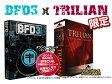 fxpansion ( エフエックスパンション ) BFD3 × TRILIAN 限定セット【本数限定特価】 ◆【送料無料】【ドラム音源】【ベース音源】【DAW】【DTM】
