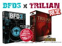 fxpansion ( �G�t�G�b�N�X�p���V���� ) BFD3 × TRILIAN ����...
