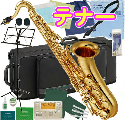 YAMAHA(ヤマハ)YTS-480テナーサックス新品正規品サクソフォン管楽器管体ゴールドサックス本