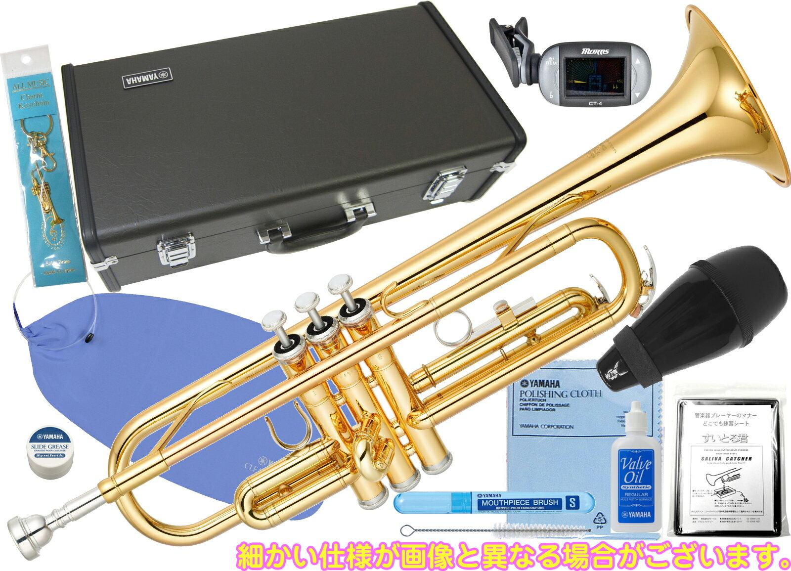 YAMAHA(ヤマハ)YTR-2330ゴールドトランペット新品正規品初心者セット管楽器管体B♭楽器本