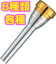 YAMAHA ( ヤマハ ) トランペット マウスピース カスタム TR-7A4-GP TR-8C4-GP TR-11B4-GP 14A4a-GP TR-14B4-GP 14C4-GP TR-16C4-GP TR-17C4-GP TRUMPET