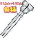 YAMAHA ( ヤマハ ) トランペット マウスピース スタンダードシリーズ TR-11 TR-11A4 TR-11A5 TR-11B4 TR-11C4 管楽器 金管楽器 Trumpet..