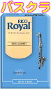 [ メール便 対応可 ] バスクラリネット リード リコロイヤル 10枚入り セット D'Addario Woodwinds Rico Royal Bass C...