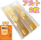[ メール便 対応可 ] アルトサックス リード 2枚 セット RICO オレンジ D'Addario Woodwinds Reeds 3.5番 リコリード アルトサクソフォン 【 LRIC10AS3.5 バラ 】