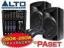 ALTO Professional ( アルト ) ZMXライブセット8628TX ◆ 最大280Wパワードスピーカー2台と6chミキサーを組み合わせた 簡易PAセット [ 送料無料 ]