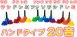 送料無料 ミュージックベル 20音 BC-02 単品 ベルコーラス 虹色 マルチ カラー クリスマス メロディーベル ハンド式 楽器 ベル Multi color