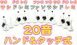 送料無料 ミュージックベル 20音 MB20K/BK-WH 単品 ベルコーラス ブラック ホワイト クリスマス メロディーベル ハンド式 タッチ式 楽器 ベル ハンドベル