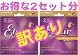 [ メール便 のみ 送料無料 ] Elixir ( エリクサー ) コーティング アコギ弦 16027 バラ弦 で 2セット 分 11-52 カスタムライトゲージ ナノウェブ フォスファーブロンズ サビ防止 1セット 6本 set