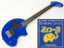FERNANDES ( フェルナンデス ) ZO-3 (BLUE)+GSZ500セット【ZO-3+ZO-3専用弦のセット】【ZO3プレゼントキャンペーン 】