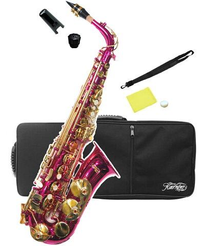 ピンク アルトサックス オリジナル カラー サックス 楽器 本体 ケース セット 初心者 管楽器 スタンダード E♭ 【 アルトサクソフォン pink 】