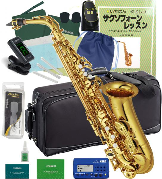 期間限定価格YAMAHA(ヤマハ)予約YAS-62アルトサックス新品日本製管楽器サックス管体ゴールド