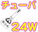 楽天ワタナベ楽器 楽天SHOPVincent Bach ( ヴィンセント バック ) モデル 24W チューバ スーザフォン マウスピース SP 銀メッキ仕上げ スタンダード 金管楽器 チューバマウスピース 金属製マウスピース BB-24W-SP