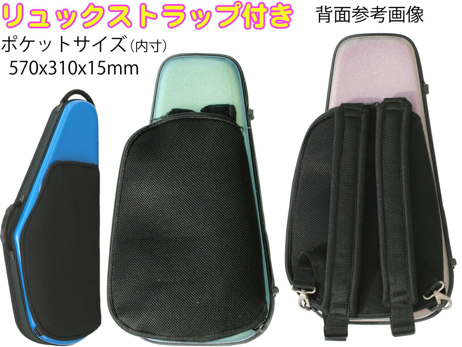 bags ( バッグス ) スペイン製 アルト...の紹介画像3
