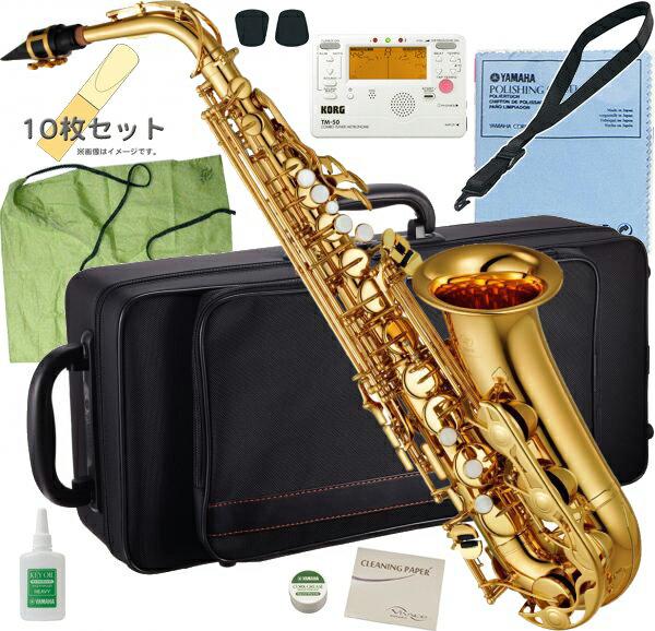 YAMAHA(ヤマハ)アルトサックスYAS-280新品管楽器ゴールド管体E♭本体初心者サックスalt