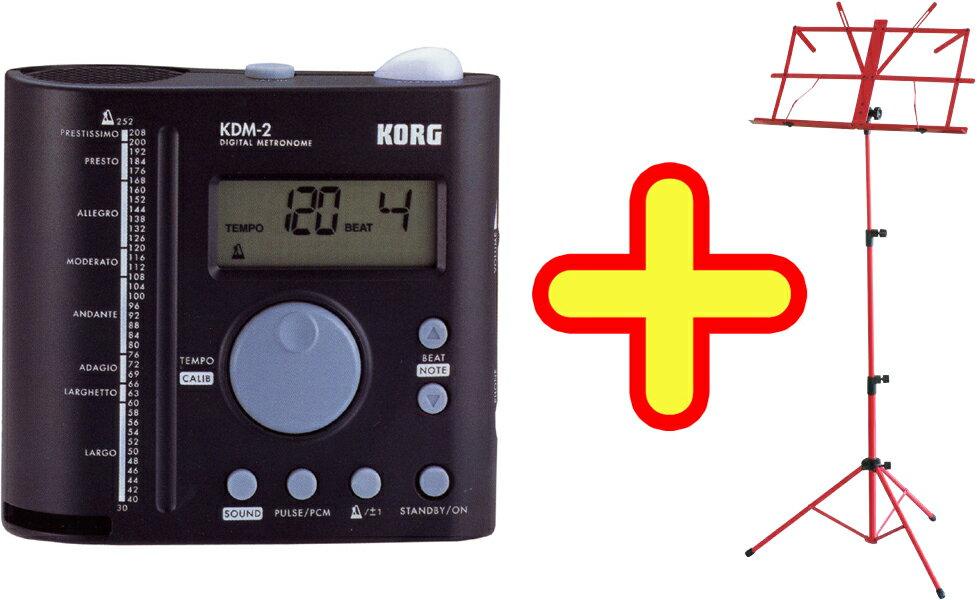 KORG(コルグ)KDM-2デジタルメトロノーム円筒型共鳴管スピーカー大音量ボリューム調整可電子メト