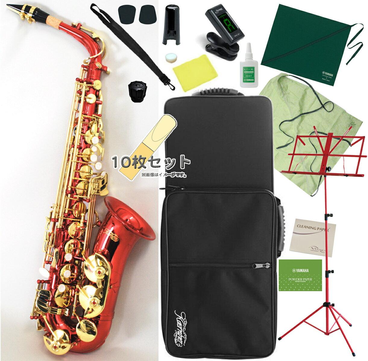 レッドアルトサックスオリジナルカラーサックス楽器本体ケースセット初心者管楽器スタンダードE♭アルトサ