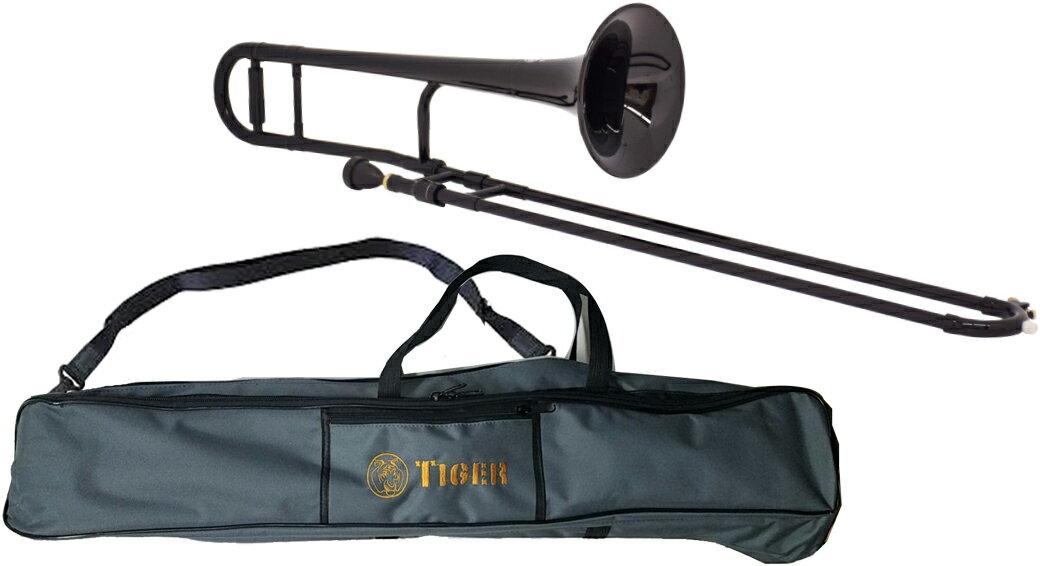 Tiger(タイガー)トロンボーンTTB-05ブラック調整品新品アウトレットプラスチック製テナートロ