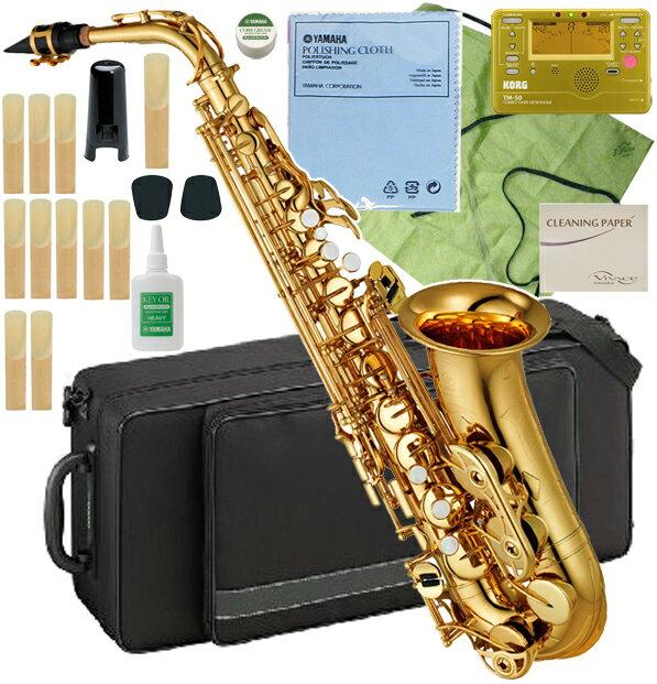 この価格在庫限りYAMAHA(ヤマハ)YAS-480アルトサックス新品オプションネック対応管楽器初心