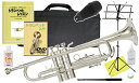 Kaerntner ( �����ȥʡ� ) KTR-35 ���å� �ȥ��ڥå� ���� ����С� ���顼 �ɳڴ� ��� ����������� B��Ĵ ���� trumpet SV �� KTR35 ���å� A�� ����̵��