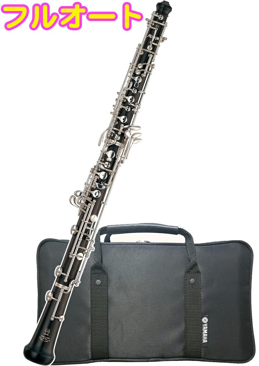 YAMAHA(ヤマハ)YOB-432オーボエ木製新品管体グラナディラ素材日本製管楽器フルオートマティ
