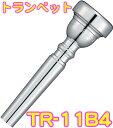 YAMAHA ( ヤマハ ) TR-11B4 トランペット マウスピース 銀メッキ スタンダードシリーズ 管楽器 TR11B4 Trumpet mouthpiece Standard SP..