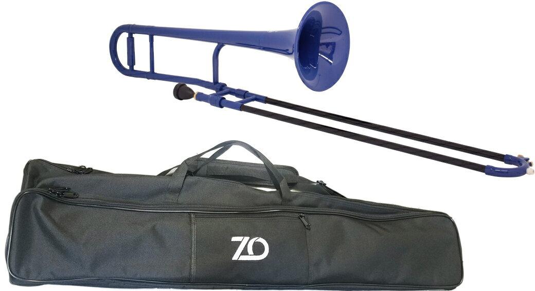 ZO(ゼットオー)トロンボーンTTB-10ブルー調整品新品アウトレットプラスチック製テナートロンボー