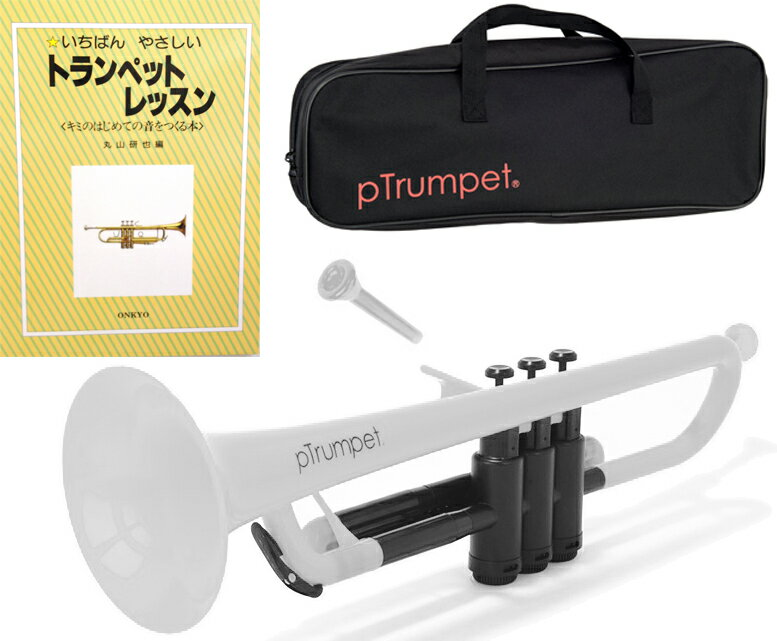 PINSTRUMENTSホワイトpTrumpet新品プラスチック製トランペットB♭管楽器Pトランペッ