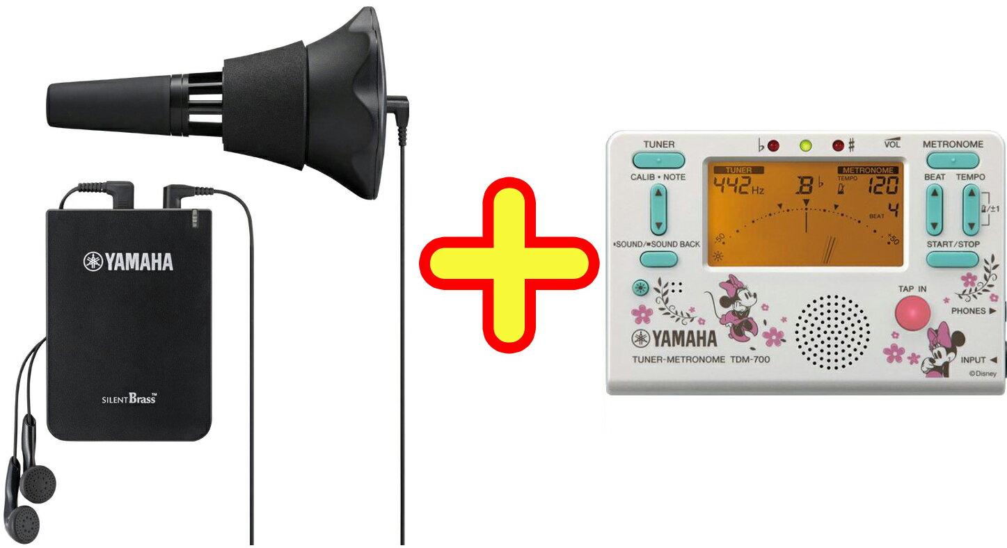 YAMAHA(ヤマハ)トランペット用サイレントブラス+メトロノームチューナーSB7XミニーマウスTD