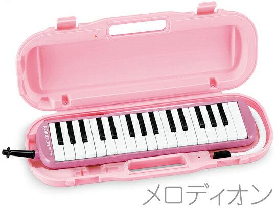 SUZUKI(スズキ)MXA-32P鍵盤ハーモニカ32鍵メロディオンピンクアルト吹き口立奏唄口ホース