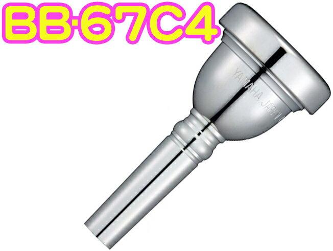 YAMAHA(ヤマハ)BB-67C4チューバマウスピーススタンダードシリーズ金属製銀メッキ管楽器アク